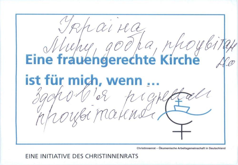 oekumenischer_frauengottesdienst_auf_dem_deutschen_evangelischen_kirchentag_2017_pfingstkirche_berlin_20170528_1518184275.jpg